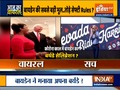 Aaj Ka Viral: Decoding the truth behind Joe Biden's Viral video