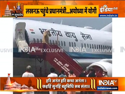PM Modi arrives in Lucknow to take part in 'bhumi pujan' event in Ayodhya
