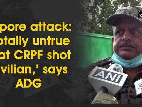 Sopore attack: 'Totally untrue that CRPF shot civilian,' says ADG