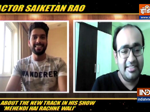 टीवी शो मेहंदी है रचने वाली फेम साई केतन राव ने अपने किरदार को लेकर इंडिया टीवी के साथ की खास बातचीत