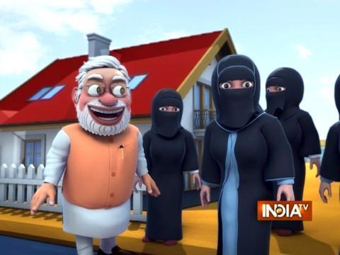 OMG: Yogi Adityanath and Modi comes to the rescue of triple talaq victims