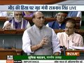 Rajnath Singh condemns mob lynching incidents, ask states to take action against the culprits