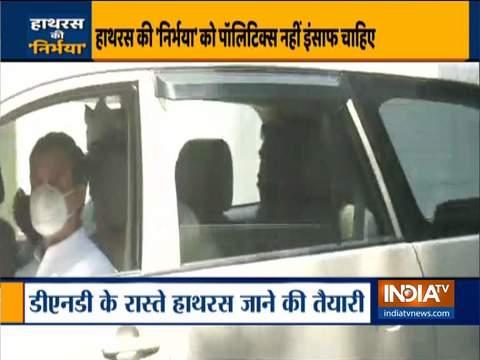 राहुल और प्रियंका हाथरस के लिए रवाना, पुलिस और प्रशासन अलर्ट