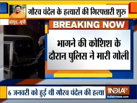 गौरव चंदेल हत्याकांड में पकड़े गए मिर्ची गैंग के सदस्य उमेश से पुलिस की हुई मुठभेड़