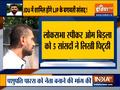 Bihar: LJP's 5 MLA's may join JD-U