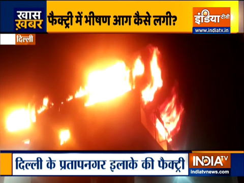 VIDEO: Fire breaks out at a factory in Delhi's Pratap Nagar