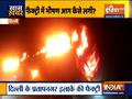 VIDEO: Fire breaks out at a factory in Delhi's Pratap Nagar