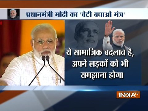 We should learn to respect our daughters in our families says PM Narendra Modi