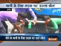 Madhya Pradesh: People stage protest against shortage of water in Indore