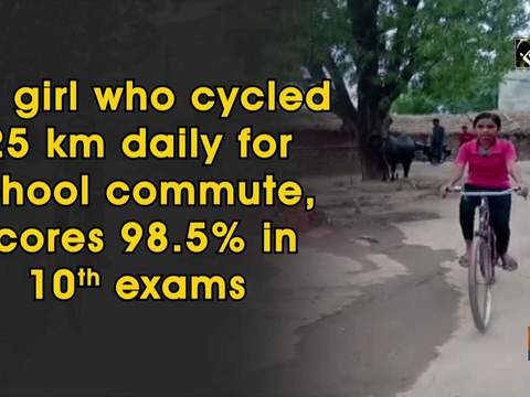 MP girl who cycled 25 km daily for school commute, scores 98.5% in 10th exams