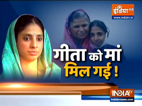 Watch full story of 'Geeta' who was lost in Pakistan reunites with family in Maharashtra