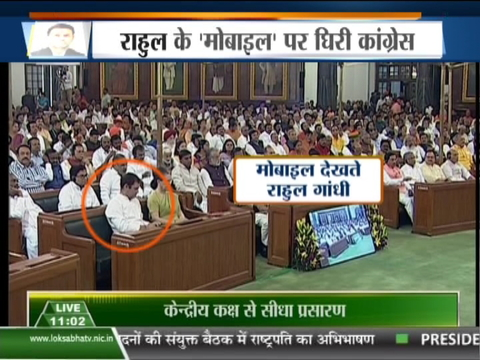 संसद में राष्ट्रपति के भाषण के दौरान मोबाइल फ़ोन यूज करते दिखे राहुल, कांग्रेस ने दी सफ़ाई