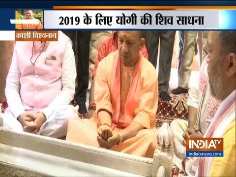 मुख्यमंत्री योगी आदित्यनाथ ने वाराणसी के कशी विश्वनाथ मंदिर में की पूजा