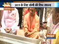 CM Yogi Adityanath offers prayer at Kashi Vishwanath Temple in Varanasi