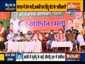 15 Trinamool Congress councillors, including Soumendu joins BJP