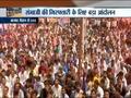 Bhima Koregaon violence: Elgar protest, seeking Sambhaji Bhide's arrest, reaches Mumbai