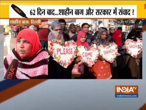 कल अमित शाह से मिलेंगी शाहीन बाग में प्रदर्शन करती मुस्लिम महिलाएँ