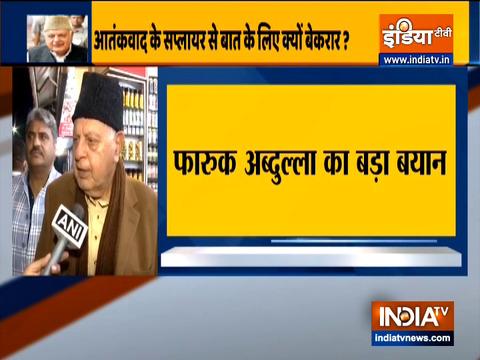 देखिए भारत चीन सीमा विवाद पर क्या बोले NCP नेता फ़ारुख़ अब्दुल्ला