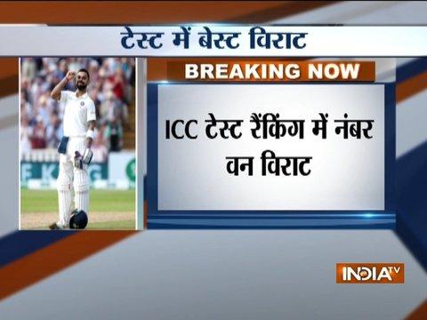 ICC की टेस्ट रैंकिंग में विराट कोहली बने नंबर 1, ऑस्ट्रेलिया के स्टीव स्मिथ को पीछे छोड़ा