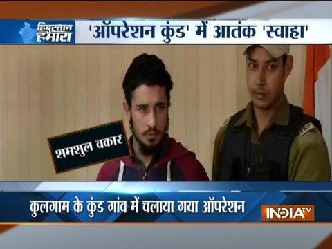 3 militants arrested during gunfight in Kulgam district of Jammu and Kashmir