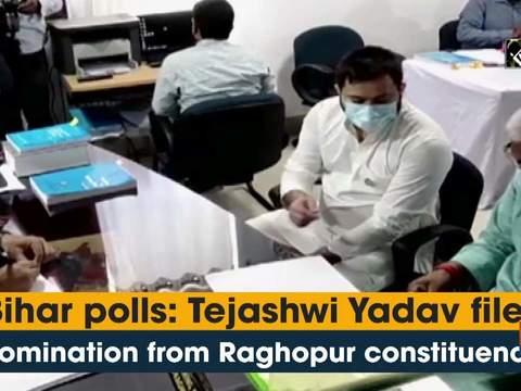 Bihar polls: Tejashwi Yadav files nomination from Raghopur constituency