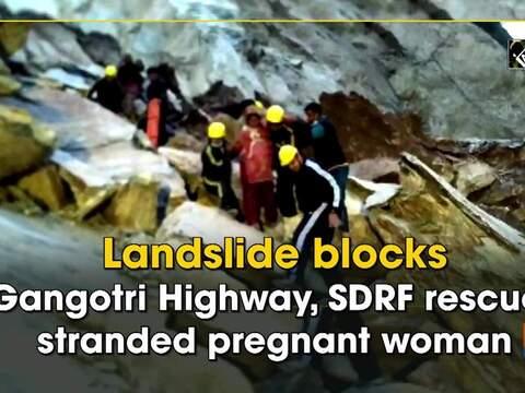 Landslide blocks Gangotri Highway, SDRF rescues stranded pregnant woman