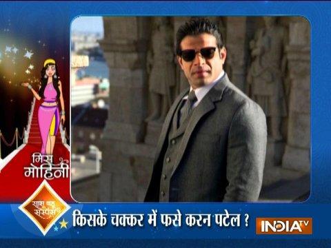 Karan Patel becomes a victim of fraud