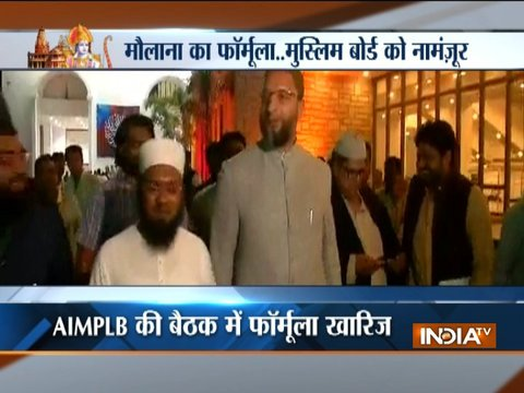Ayodhya dispute: AIMPLB rejects Maulana Nadvi's compromise formula on Ram Mandir