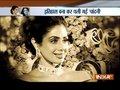 Aaj Ka Viral: Nation bids farewell to veteran actress Sridevi