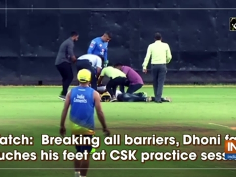 Watch: Breaking all barriers, Dhoni fan touches his feet at CSK practice session