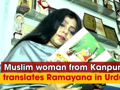 Muslim woman from Kanpur translates Ramayana into Urdu