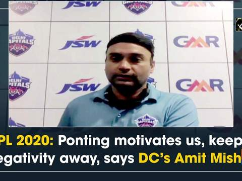 IPL 2020: Ponting motivates us, keeps negativity away, says DC's Amit Mishra
