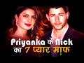 Before Priyanka Chopra, Nick Jonas dated these 7 women