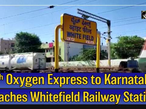 4th Oxygen Express to Karnataka reaches Whitefield Railway Station
