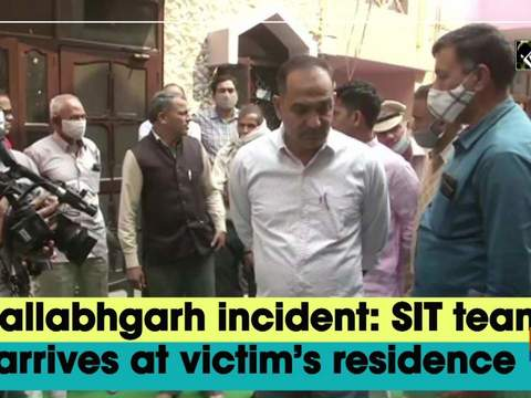 Ballabhgarh incident: SIT team arrives at victim's residence