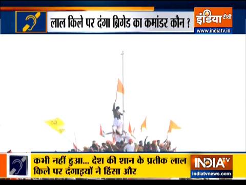 Special News: राकेश टिकैत का भड़काऊ वीडियो आया सामने, किसानों से कहा लाठी-डंडे लेकर आना