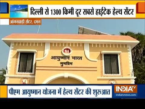 राष्ट्रपति कोविंद ने दमन और दीव के स्वास्थ्य केंद्र का किया दौरा
