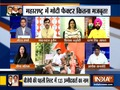 Kurukshetra: Who will form government in Maharashtra ?