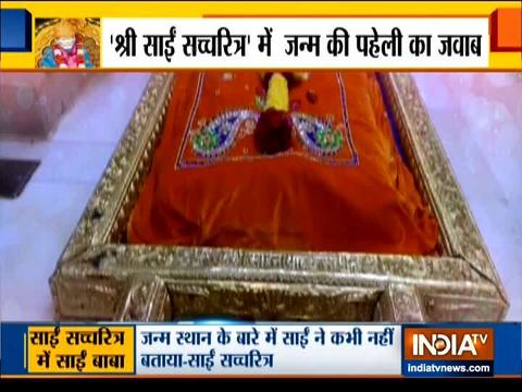 Watch India TV's Exclusive report on Sai Baba's birthplace