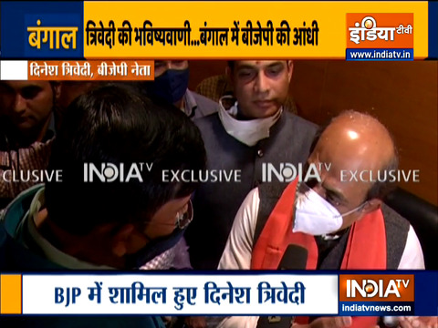 'I was Actually waiting for this day' says Dinesh Trivedi after joining BJP
