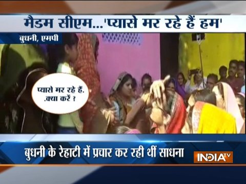 MP: Angry women of Budhni shout at CM Shivraj Singh's wife for not getting drinking water