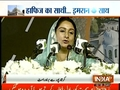 If Berlin Wall can fall, hatred between India-Pak can also end: Harsimrat Kaur Badal at Kartarpur