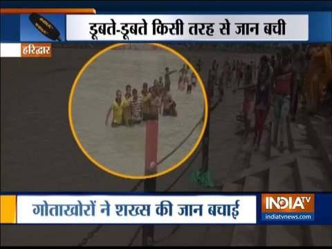 उत्तराखंड: लोगों को डूबने से बचाने के लिए हरिद्वार में पुलिस, एसडीआरएफ की टीमें तैनात की गईं
