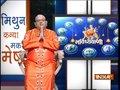 Bhavishyavani | October 14, 2018 ( Full )
