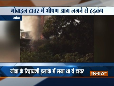 Goa: Mobile tower catches fire in Ribandar, Panjim