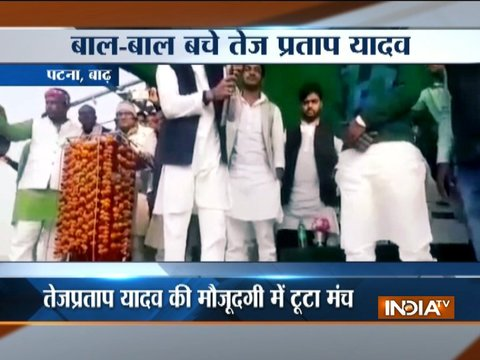 Bihar: Stage collapses during Tej Pratap Yadav's address in Patna