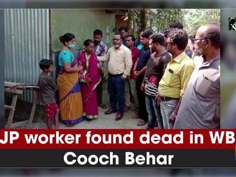 BJP worker found dead in WB's Cooch Behar