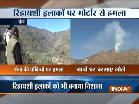 Ceasefire violation by Pakistan in Jammu and Kashmir's Poonch