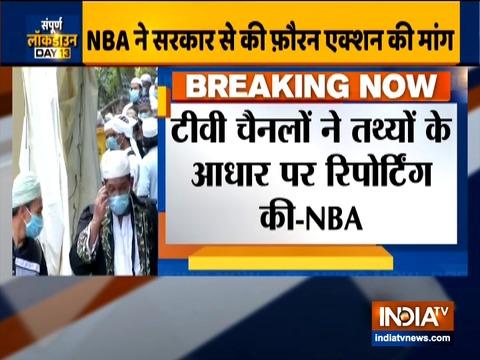 NBA ने एंकर और पत्रकारों पर टिप्पणी के लिए तब्लीग़ी जमात की कड़ी निंदा की