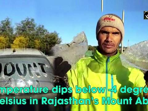 Temperature dips below -4 degrees Celsius in Rajasthan's Mount Abu